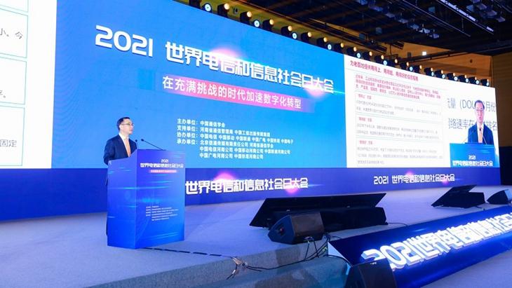 工信部副部长刘烈宏:走出一条具有中国特色的5G发展之路