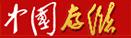 中国存储网