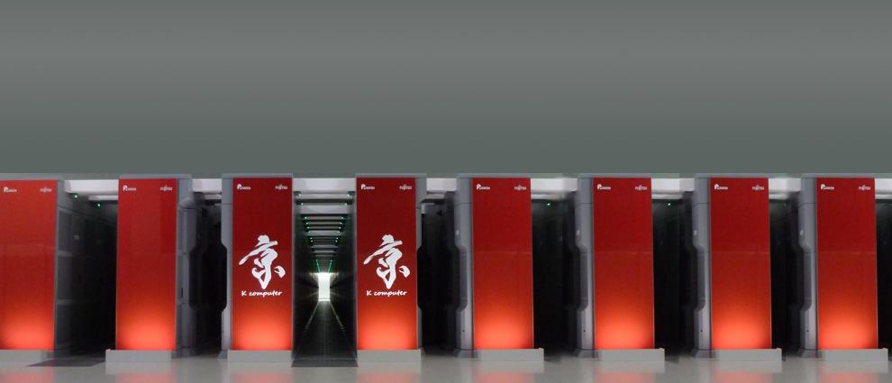 日本超级计算机京