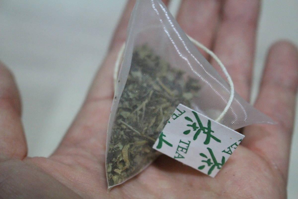 国外研究发现茶包在高温下会释放百亿塑料颗粒,可能引起生物发育畸形