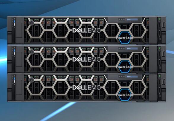 针对 HPC 优化的戴尔 PowerScale 存储
