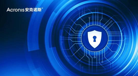 盘点常见的网络安全威胁