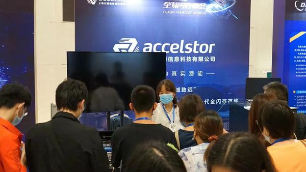 上海川源获十大闪存存储系统企业金奖,已布局端到端NVMe-oF存储