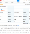 芯昇科技-中国移动成立芯片公司
