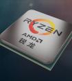 AMD发布Q2财报:利润大涨352% 锐龙、主机强势