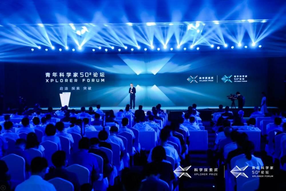 """100位中国顶尖青年科学家提出并投票产生的""""十大科学技术问题"""""""