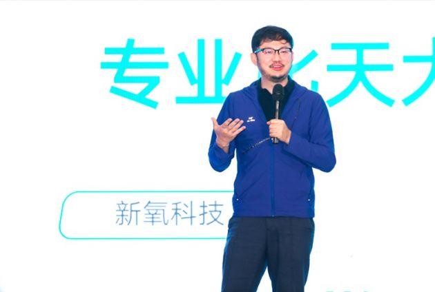 新氧科技CEO金星:2021年中国医美行业三大发展特点