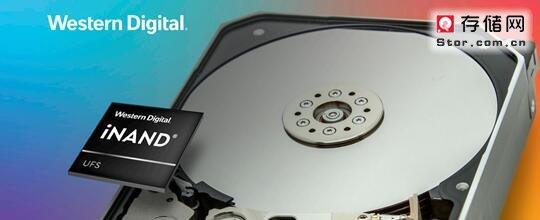 机械硬盘闪存心 西部数据亮出革命性技术