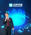 """存储""""芯""""势力,铠侠亮相2021中国闪存市场峰会"""