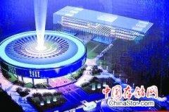 国家超级计算长沙中心在湖南大学正式奠基
