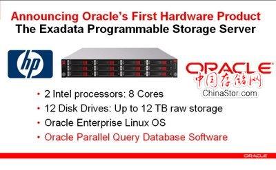 急速提升与全方位优化-Exadata与数据仓库(图一)