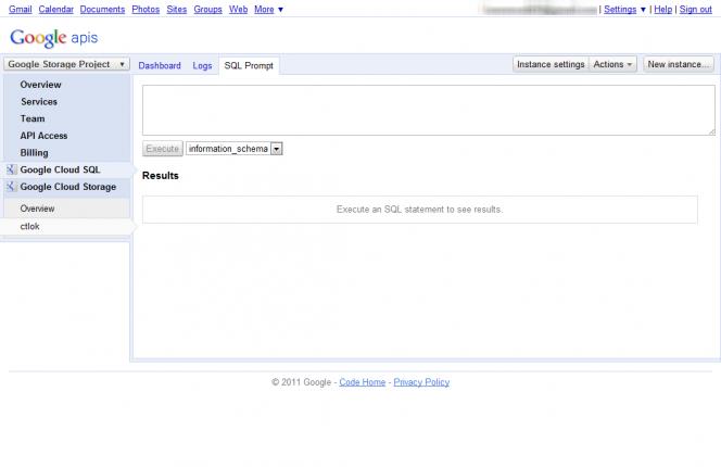 SQL语句运行界面