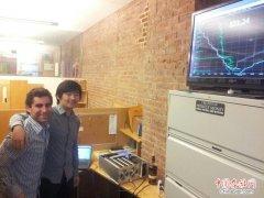 23岁青年自造芯片配置超级比特币挖矿机,速度提高50倍