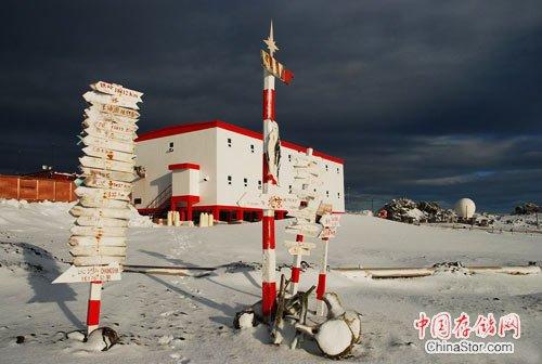 仲冬节,预示着南极洲一年中最难熬的时期将过去