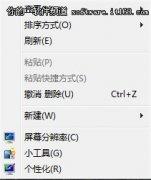 windows 7操作系统工具应用多元化的方法