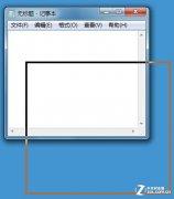 windows 7操作系统拖动窗口时消失内容的找回方法