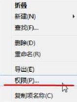 解决windows 7操作系统下ie10打不开方法