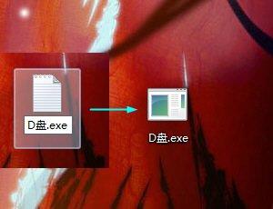 将硬盘分区锁定Win 7系统任务栏的方法