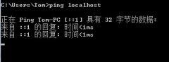 windows 7操作系统下localhost与127.0.0.1的区别方法