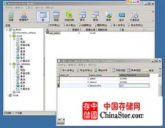 MySQL图形界面管理工具Navicat使用教程