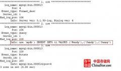 使用LVM快照方式备份MySQL数据库的方法