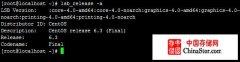 图片解说CentOS 6.3 64位下RPM方式安装MySQL 5.5.25