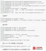 MongoDB集群搭建及Sharding的实现思路
