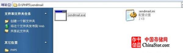 WINDOWS PHP环境使用sendmail实现邮件发送功能