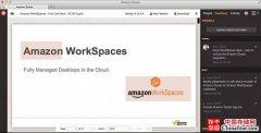 亚马逊AWS部门推云存储分享服务Zocalo