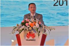 2014华为中国商业经销商年会  合力打造良性产业生态链