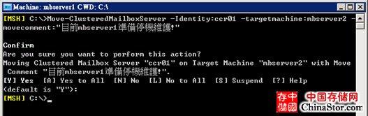在Windows Server 2008搭建Exchange 2007的详细过程