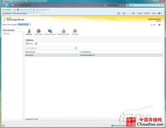 教程篇之Exchange 2010控制面板快速入门