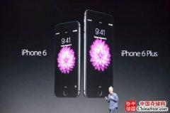 iPhone 6及plus新机发布 性能提升明显