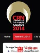 "Nimble Storage被CRN评为""年度存储供应商"""