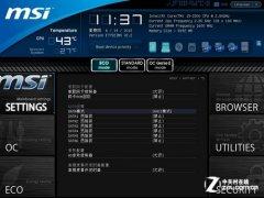 安装windows8时硬盘对齐方法及SSD及4k对齐方法