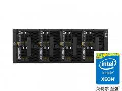 华为发布FusionServer X6800服务器