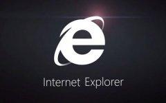 IE不再受宠 微软将推新浏览器Spartan