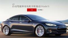 特斯拉在中国市场的汽车销售依旧疲软