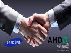 韩国媒体爆料:三星正考虑全盘收购AMD