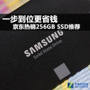 8款热卖品牌SSD固态盘全面选购评测