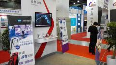 西部数据海康威视携手亮相2015浙江国际智能楼宇安防展览会