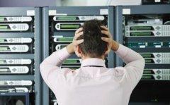 """""""宕机""""拷问数据保护,业务连续性尤为重要"""