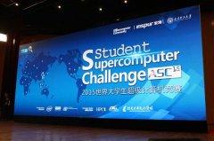 ASC15世界超算大赛落幕 清华大学获冠军