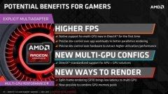AMD曝光DX12神技术:多GPU的春天来了