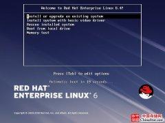 RedHat Linux 6.4安装教程及下载地址