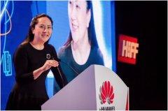 华为在日内瓦举行ICT行业高端金融论坛