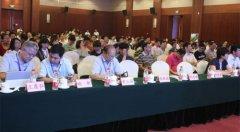 2015中国测绘地理信息高端论坛在京举行 涌现大批自主创新成果