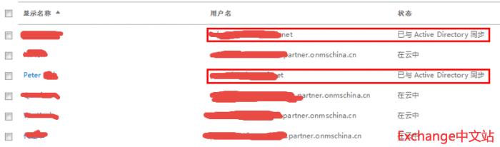 从Exchange 2010迁移Office 365混合部署(二)