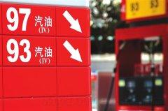 """""""国六""""汽油标准公布:PM颗粒物减少35%的神油"""
