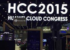 安防监控应用成2015 HCC新亮点
